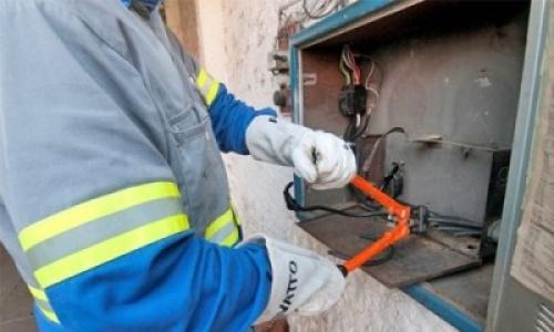 Ministério Público recomenda Coelba não cortar energia de quem tem conta de luz atrasada 39