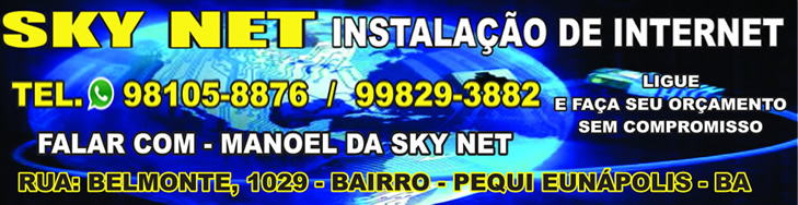 INICIAL 17