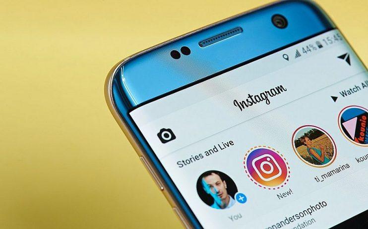 Instagram caiu? Internautas relatam instabilidade na rede social 21